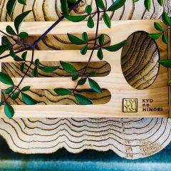 京都産ひのき「石鹸置き」