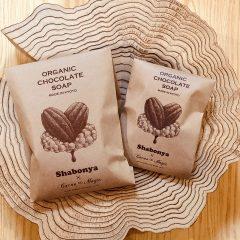 オーガニックチョコレートソープ