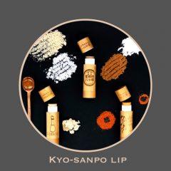 【NEW】京さんぽりっぷ3種類